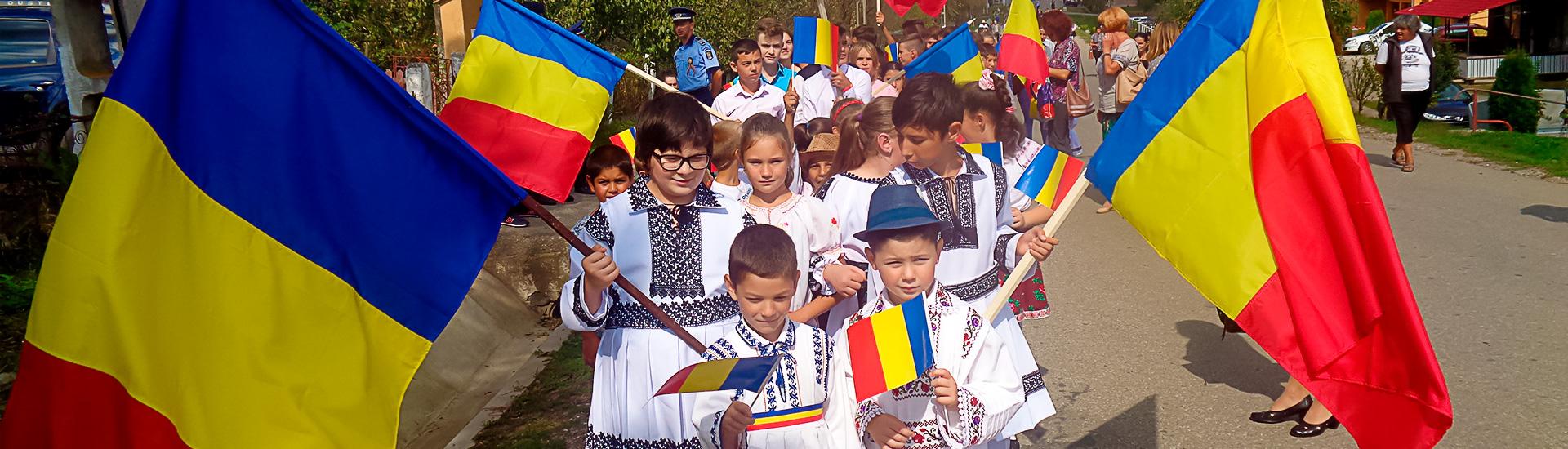 """Școala Gimnazială  """"Cardinal Iuliu Hossu"""" Milaş"""